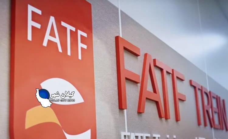 ماجرای FATF ، به زبان ساده