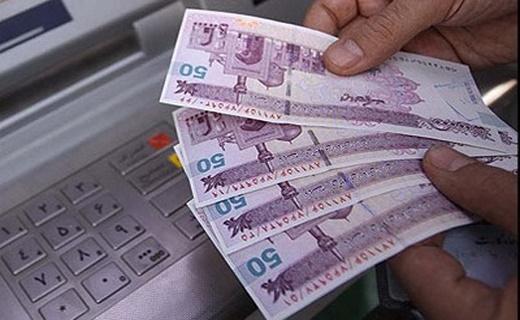 یارانه نقدی در سال آینده دو برابر میشود