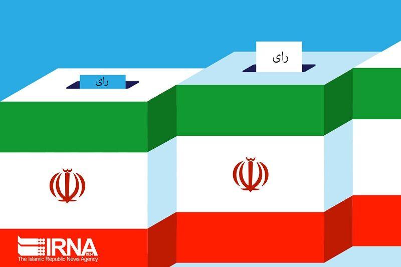 انتخاب اعضای هیات نظارت بر انتخابات شوراهای اسلامی شهر و روستا+عکس