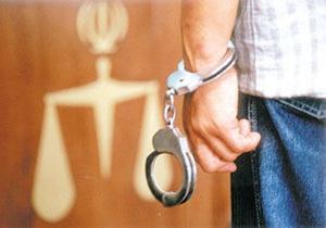دستگیری عامل اختلاس یکی از ادارات در رشت