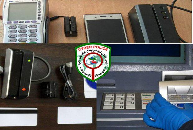 هشدار پلیس فتا گیلان به مردم/ مراقب کپی کارت بانکی و سرقت از حساب خود باشید
