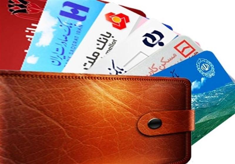دستورالعمل طرح خرید اعتباری اضطراری ناشی از شیوع بیماری کرونا