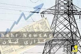 افزایش تعرفه برق به مشترکین گیلان