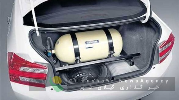 آغاز اجرای طرح رایگان گازسوز کردن خودرو