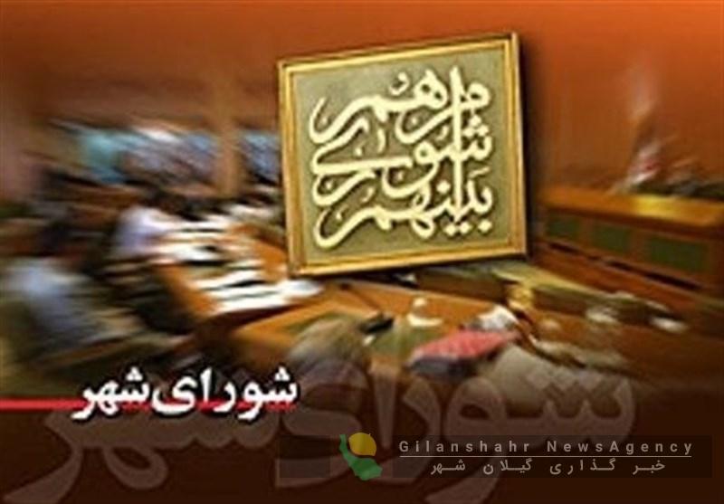 جلسه ١۵٣ شورای کلانشهر رشت باری دیگر به حد نصاب نرسید