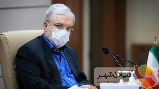 مخالفت وزیر بهداشت با بازگشایی مدارس