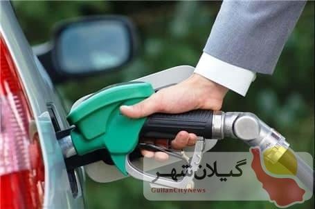 طرح «هر ایرانی، ۲۰ لیتر بنزین» به سرانجام میرسد؟