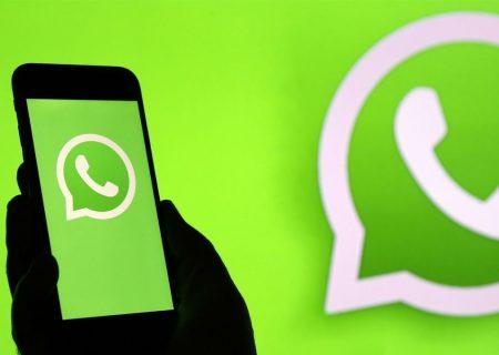 ۹ ترفند کاربردی در واتساپ؛ از حذف خودکار پیام تا تنظیم پس زمینه برای چتها