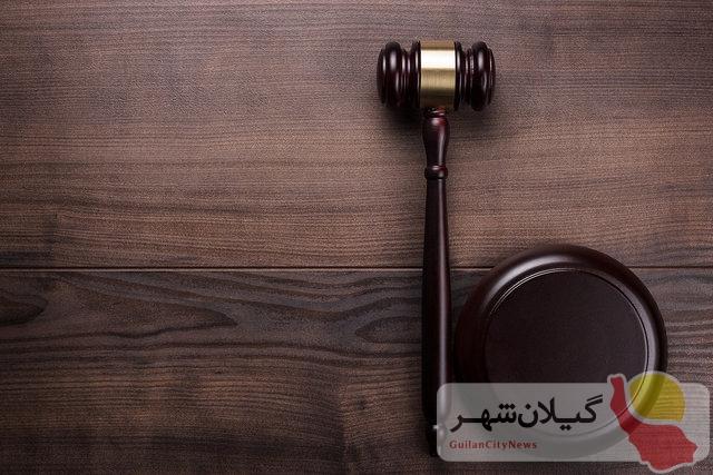 آزمون وکالت به تعویق افتاد/ تاریخ جدید برگزاری؛ ۲۲ اسفند ۱۳۹۹