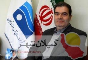 تمدید حکم مدیر عامل شرکت آب منطقهای گیلان