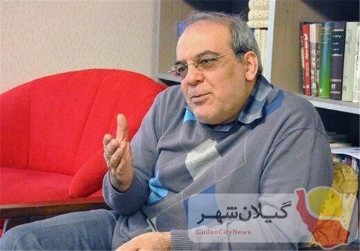 عباس عبدی: مشکل از برجام نیست؛ مشکل از نگاه ما به رابطه با جهان است/ خطر اصلی تقابل با نظام بینالمللی است