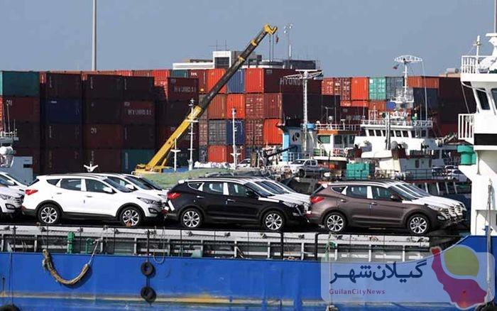 کمیسیون تلفیق: واردات خودرو به مناطق آزاد در سال آینده ممنوع است