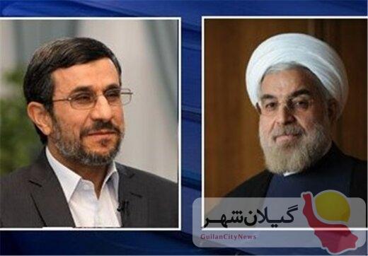 احمدی نژاد به روحانی نامه نوشت؛ با اتّخاذ تدابیر لازم از وقوع جنگ جلوگیری کنید