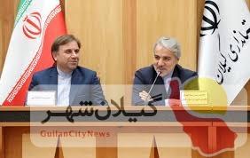 برگزاری نشست استاندار و مجمع نمایندگان گیلان با نوبخت