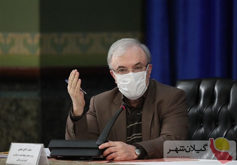 وزیر بهداشت: واکسن ایران-کوبا زودتر از واکسن برکت و تا اسفند تولید می شود / خرید واکسن از سبد کواکس از این ماه به به کشور می رسد