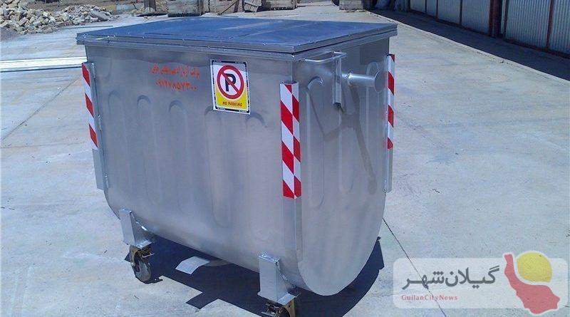 سطل های زباله از سطح ۲۸ روستای شهرستان رشت جمع آوری شد