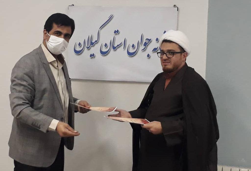 عقد تفاهم نامه مشترک شورای اسلامی استان گیلان با موسسه بینش مطهر گیلان +عکس