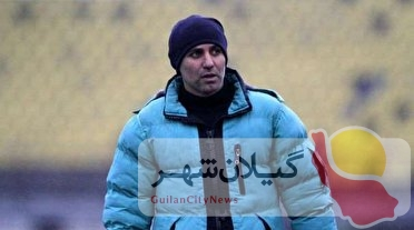 استعفای سرمربی تیم فوتبال سپیدرود رشت