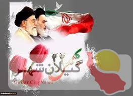 پیام تبریک رئیس شورای اسلامی استان گیلان بمناسبت ۲۲ بهمن