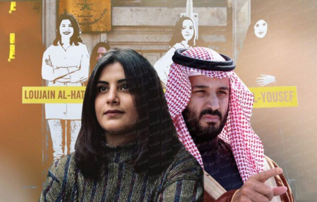 آیا بن سلمان در مقابل توفان دموکراتها عقبنشینی کرده است؟