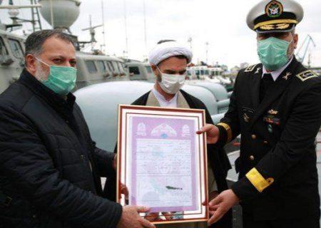سند جدید پادگان نیروی دریایی انزلی صادر شد