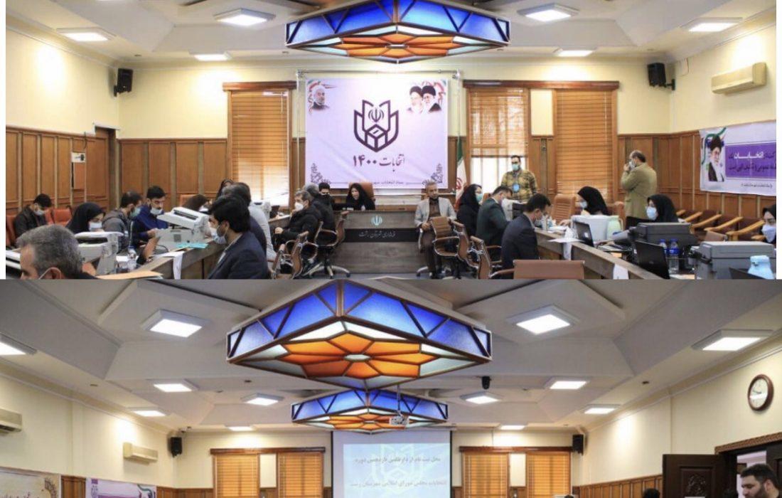 تاکنون ۱۵۳۲ نفر در گیلان در انتخابات شوراهای شهر ثبتنام کردند