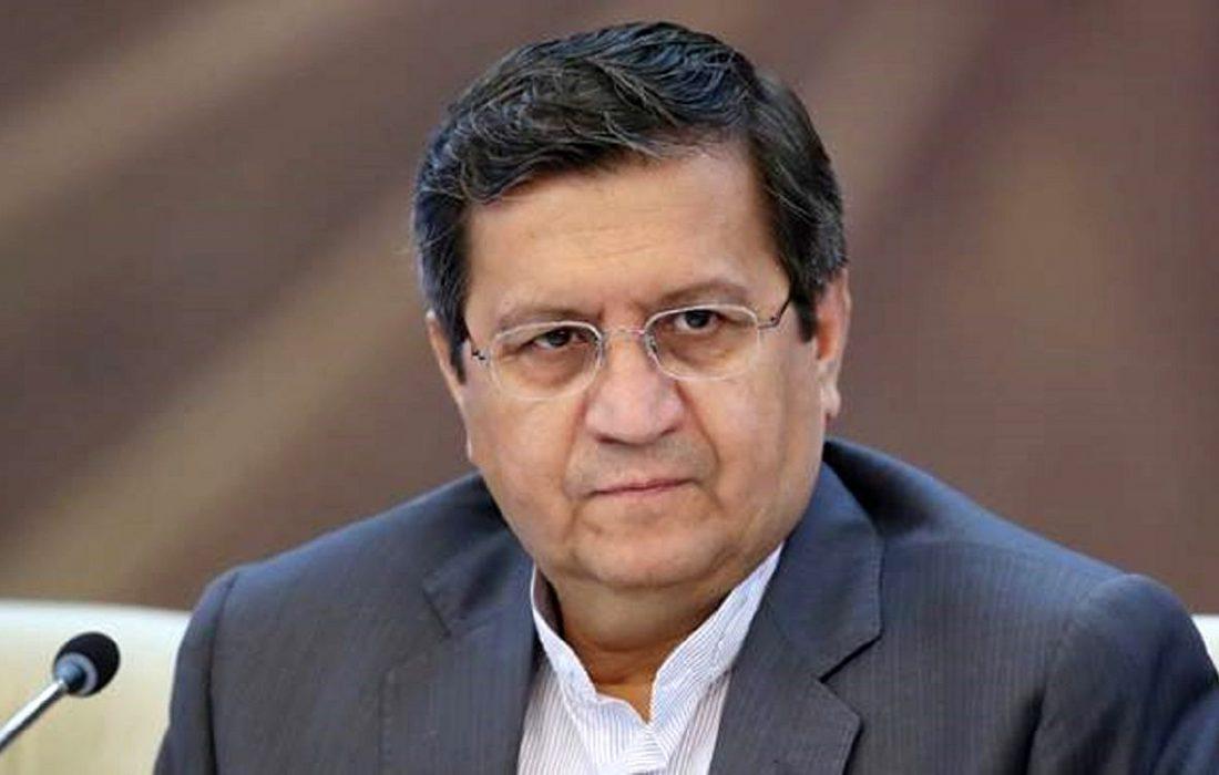 موضع تند رییس بانک مرکزی در جلسه مجازی با رییس صندوق بین المللی پول: بدون تبعیض و به دور از فشار آمریکا هرچه سریعتر به درخواست وام ایران پاسخ دهید