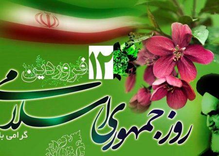 پیام تبریک رئیس شورای اسلامی استان گیلان به مناسبت یوم الله دوازدهم فروردین