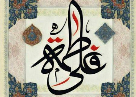 پیام تبریک رئیس شورای اسلامی استان گیلان به مناسبت سالروز ازدواج حضرت علی (ع) و حضرت فاطمه (س)
