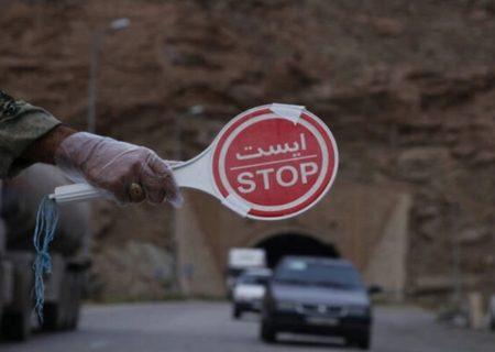 اعمال محدودیتها از ساعت ۱۸ امروز / استقرار پلیس در ورودی تمام شهرهای قرمز و نارنجی/ لغو مجوز تردد فرمانداری ها در سراسرکشور