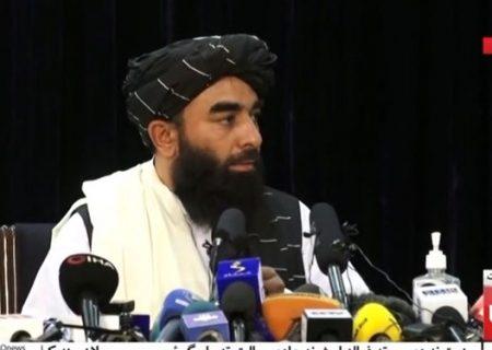 سخنگوی طالبان: خواهان هیچ دشمن داخلی و خارجی نیستیم