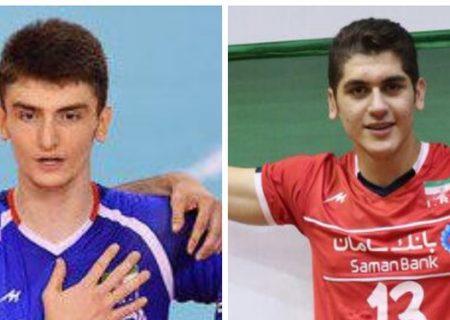 ۲ والیبالیست گیلانی به رقابتهای آسیایی میروند