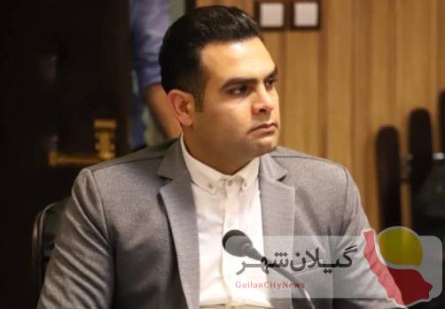 اولین انتصاب سرپرست شهرداری رشت رقم خورد