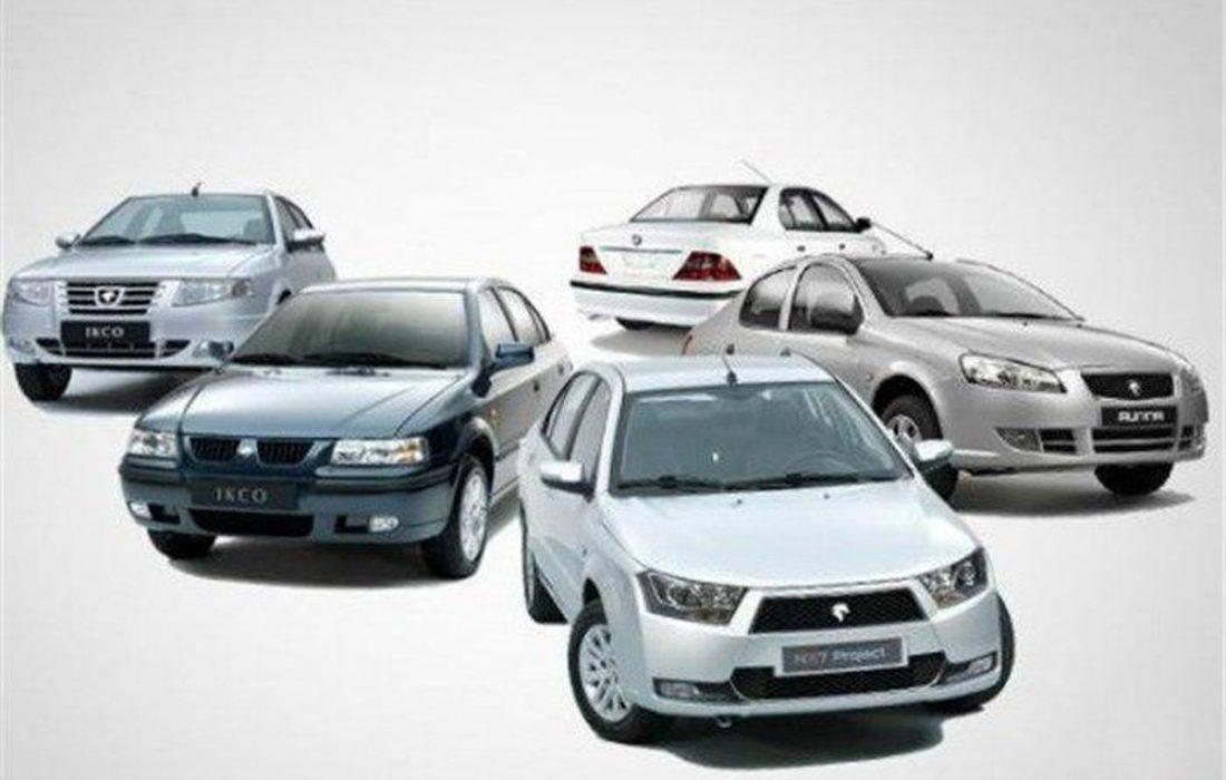 فروش فوق العاده ایران خودرو از امروز آغاز شد