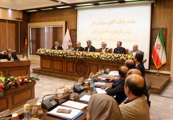برگزاری نشست هم اندیشی مدیران ستادی و استانی سازمان برنامه و بودجه کشور