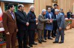 ۱۷ مدیر و دستگاه اجرایی برتر حاضر در سامانه ستاد گیلان تجلیل شدند