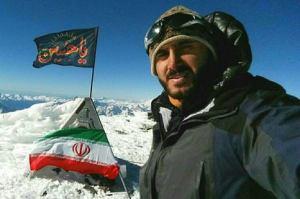 اهتزازپرچم یاحسین(ع) بر بلندترین قله افریقا