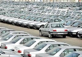 امکان ثبت نام مشتریان سایپا در پیش فروش ایران خودرو وجود ندارد