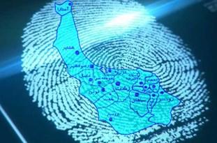 با توجه به اقدامات انجامشده در استان گیلان و فرهنگ غنی و باورهای دینی و اعتقادی مردم و تعاملاتی که بین دستگاههایی مختلف در حوزه پیشگیری از جرائم و کشف جرم وجود دارد، گیلان در مقایسه با سایر استانهای دیگر امنترین استان کشور محسوب میشود.