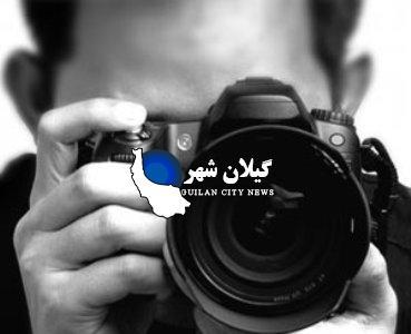 بازداشت تعدادی از عکاسان در شیراز