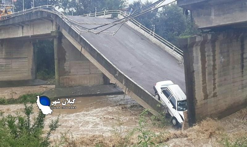 سیلاب پنج پل در استان گیلان را تخریب کرد