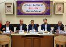 مشکلات تولیدکنندگان گیلانی با جدیت دنبال میشود