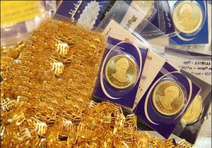 نرخ سکه و طلا در بازار رشت ۳۰ آبان ۹۷