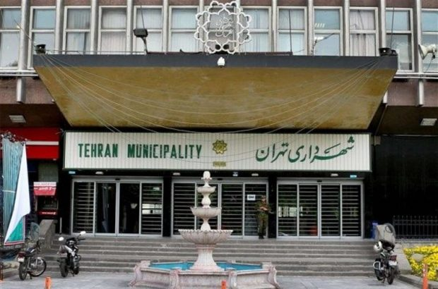 ۵ گزینه نهایی تصدی شهرداری تهران انتخاب شدند