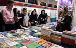 """نمایشگاه کتاب گیلان"""" در رشت برگزار میشود"""