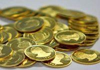 نرخ سکه و طلا در بازار رشت امروز ۱۰ تیر ۹۹
