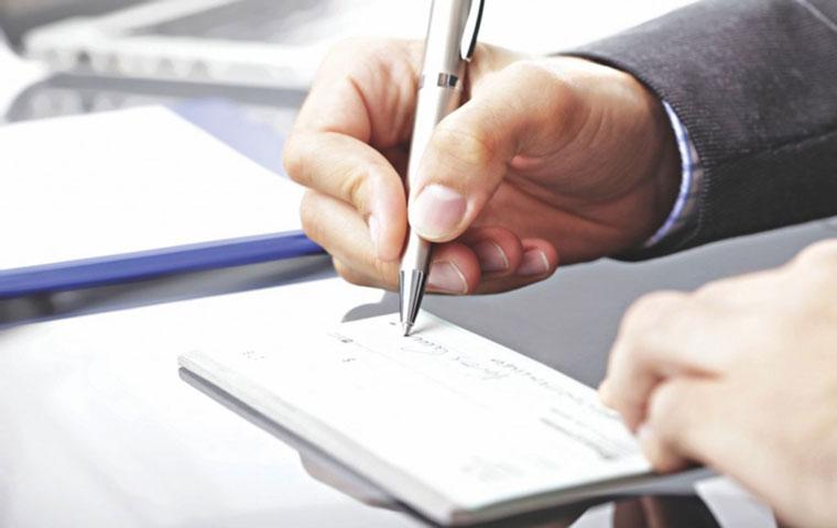 بانک مرکزی بخشنامه شرایط جدید استفاده از چک های تضمین شده را ابلاغ کرد