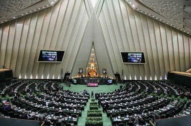 استعفای دسته جمعی ۱۸ نماینده مجلس + متن استعفانامه