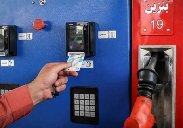 احتمال اجرایی شدن استفاده از «کارت سوخت» از اواسط دی ماه