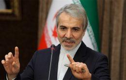 عیدی کارمندان و بازنشستگان دولت با حقوق بهمن ماه پرداخت میشود